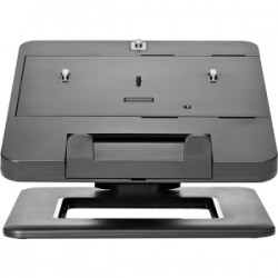 HP Display and Notebook Stand II